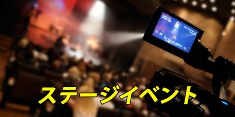 動画 イメージ ビデオ